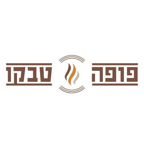 לוגו פופה טבקו