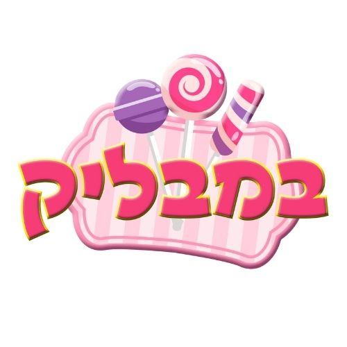 לוגו במבליק